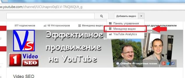 kak-vklyuchit-kommentarii-v-yutube-pod-video.jpg