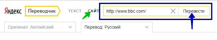 07_yandex_site.jpg