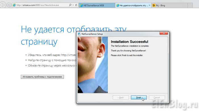 видеонаблюдение-своими-руками_-установка_плагина_4.jpg