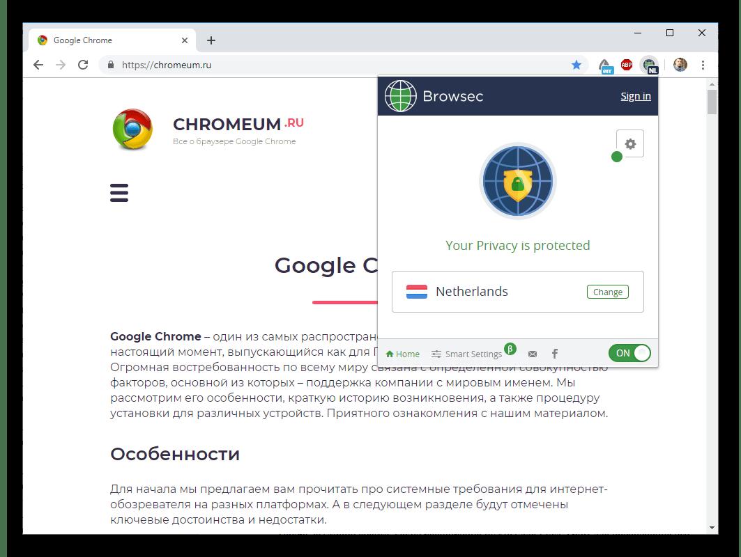 Obshhij-vid-Browsec-VPN.png