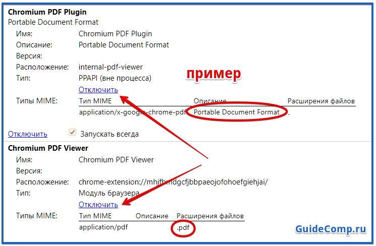 15-05-yandex-brauzer-pdf-20.png