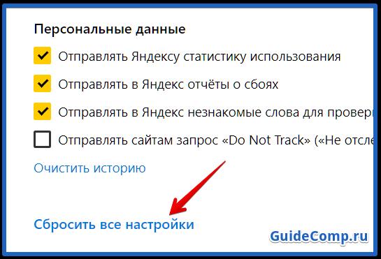 15-05-yandex-brauzer-pdf-220.png