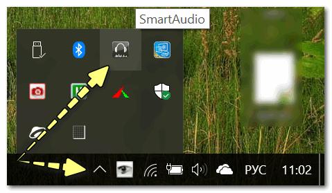 Smart-Audio-tonkaya-nastroyka-zvuka.png