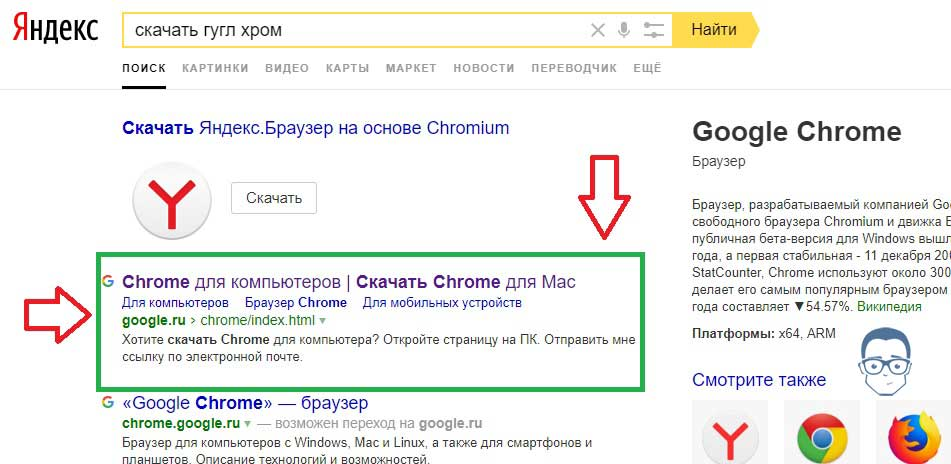 downgoogle1.jpg