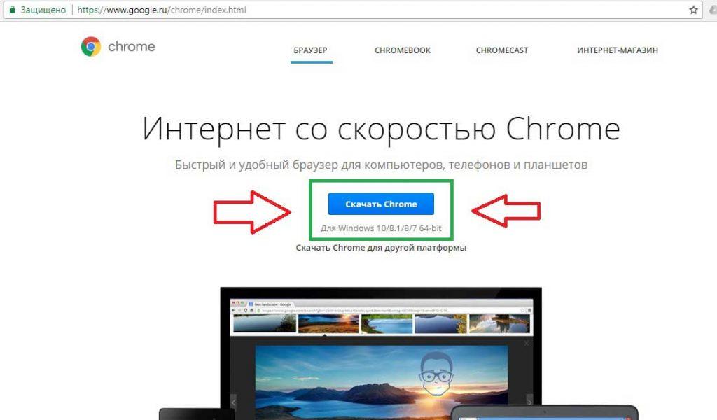 downgoogle2-1024x600.jpg