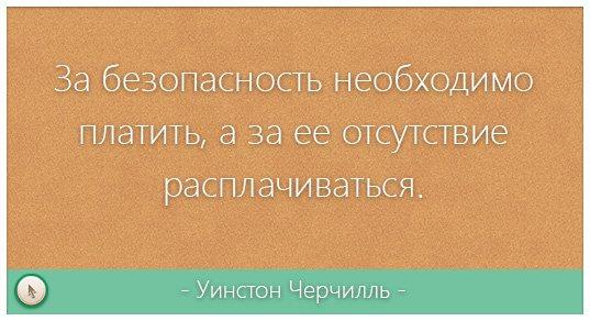 citata-2-42.jpg