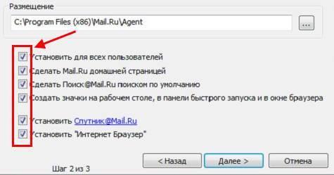 Galochki-v-installyatore.jpg