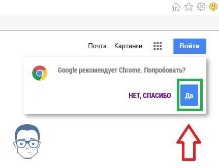 downgoogle6.jpg