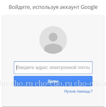 kak-udalit-akkaunt-v-gmail.png