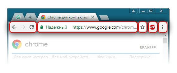 google-chrome-dlya-windows-7-2.jpg