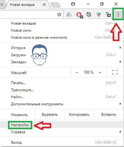 okgoogle11.jpg