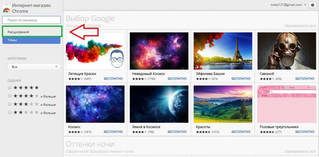 downgoogle10-1024x505.jpg