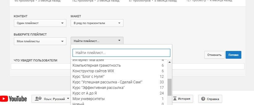 vyibor-pleylista.jpg?fit=823%2C340&ssl=1