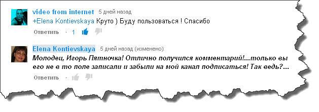 рис3-Мой-комментарий-жирным-курсивом.jpg