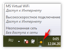 dostup-k-internetu.png