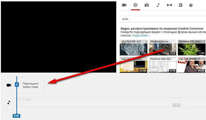 peretaskivaem_video.png