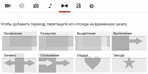 dobavlenie_perehodov.png