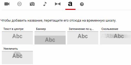 dobavlenie_texta.png