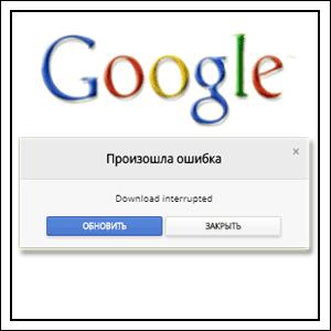 1512250491_ne-ustanavlivaetsya-rasshireniya-dlya-google-chrome.png.pagespeed.ce.BKbRotGWu1.png
