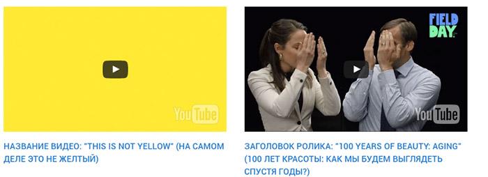 youtube-video-primeri.jpg