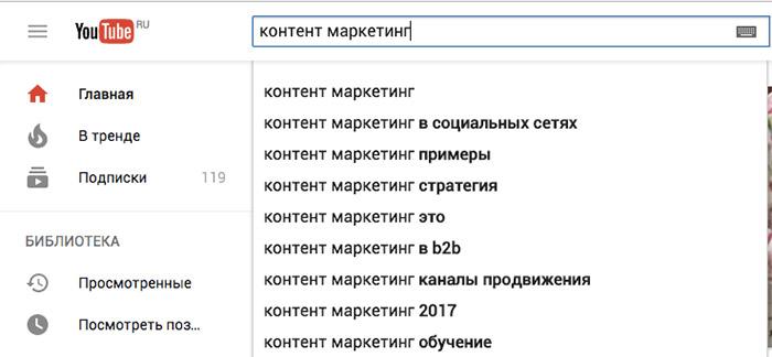 zapros-v-youtube.jpg