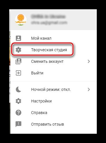 Tvorcheskaya-studiya-YouTube.png