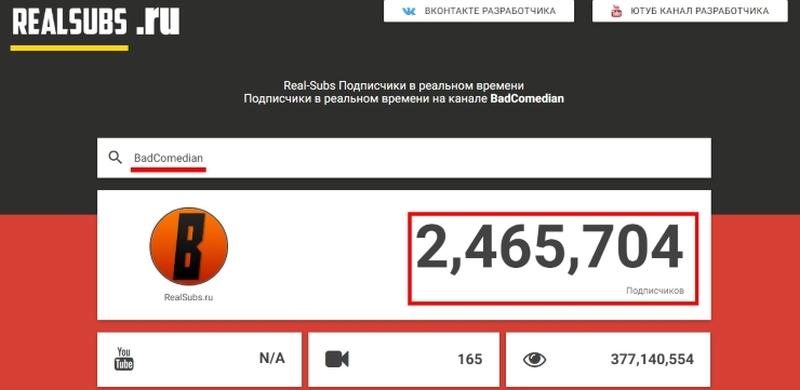 schitayutsya-prosmotry-na-youtube.jpg