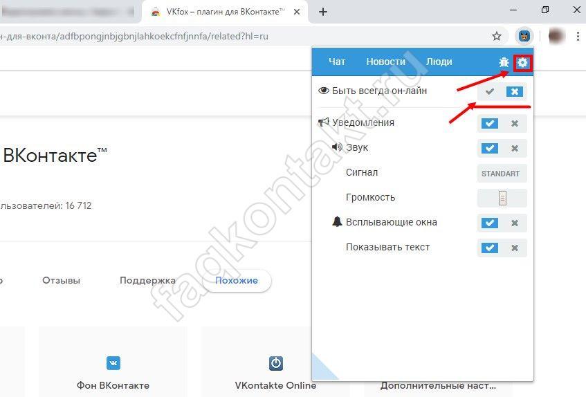 vk-ofline5.jpg