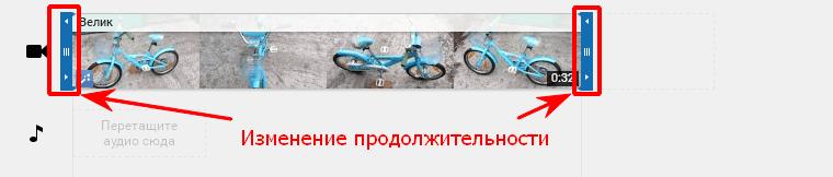 prodolgitelnost.png
