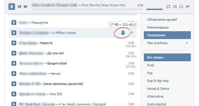 vkontakte.ru_landing_ru.jpg
