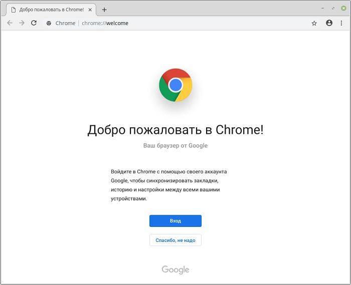 Install_GoogleChrome_In_LinuxMint_11.jpg