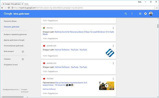 google03.png