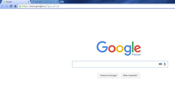 03-03-kak-izmenit-startovuyu-stranicu-v-google-chrome-5.jpg