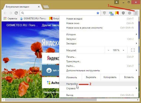 perevodchik-gchr-1-600x438.jpg