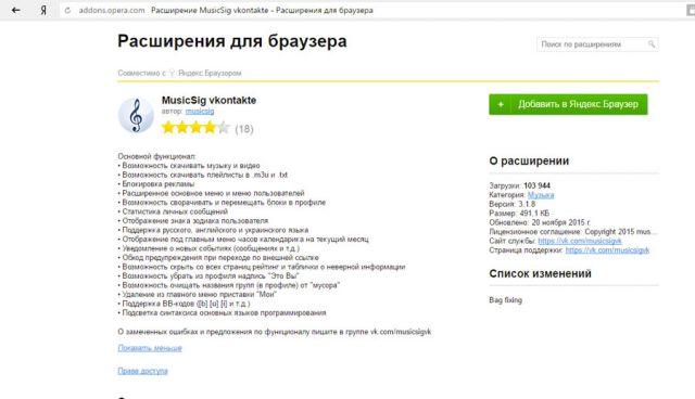 rashirenie-skchmzkvk-ybr-14-640x368.jpg