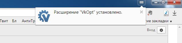 VkOpt-2.jpg