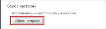 03-03-kak-izmenit-startovuyu-stranicu-v-google-chrome-12.jpg