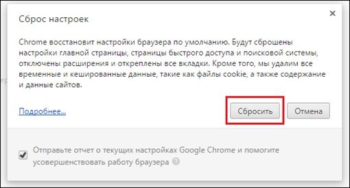 03-03-kak-izmenit-startovuyu-stranicu-v-google-chrome-13.jpg