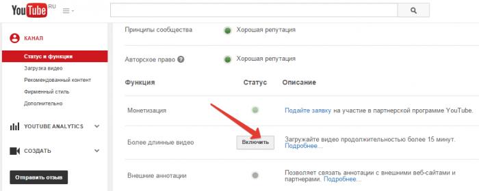 kanal-v-youtube-e1428232793364.png