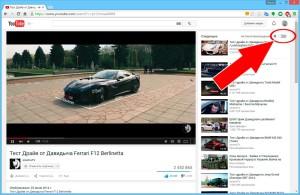 kak-otkluchit-avtovosproizvedeniye-na-youtube-300x195.jpg