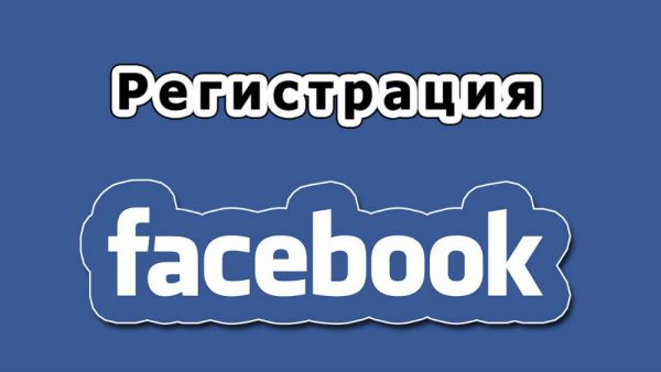 reg-facebook1__600x338.jpg