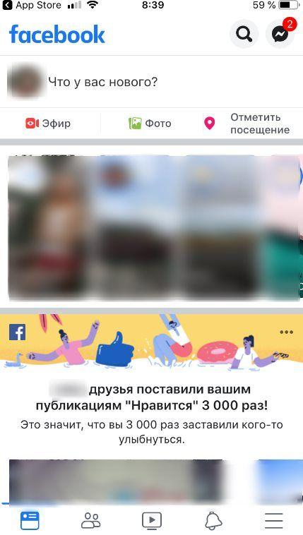 facebook_mob_versia6_result.jpg