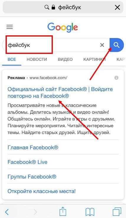 facebook_mob_versia9_result.jpg
