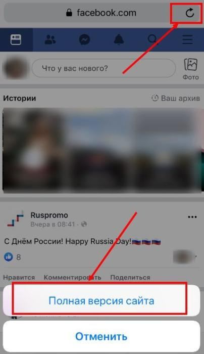 facebook_mob_versia8_result.jpg