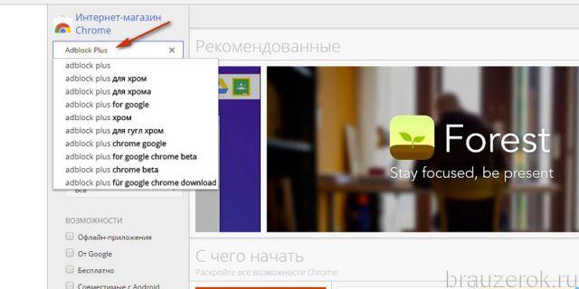 adblock-ghrm-3-640x320.jpg