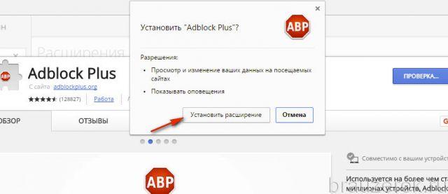 adblock-ghrm-5-640x277.jpg