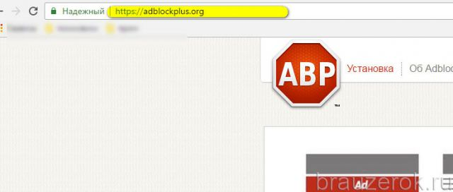 adblock-ghrm-7-640x272.jpg