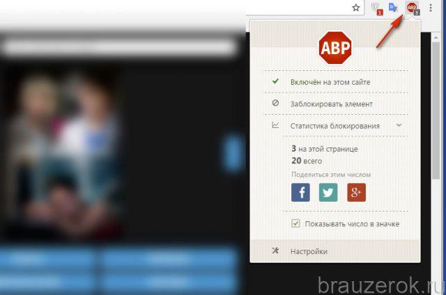 adblock-ghrm-9-640x424.jpg