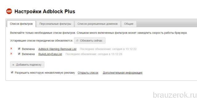 adblock-ghrm-12-640x320.jpg