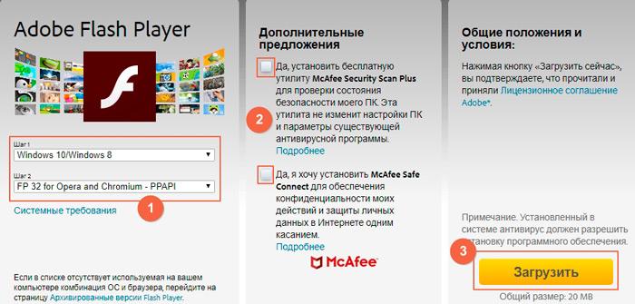 2-update-fp.jpg